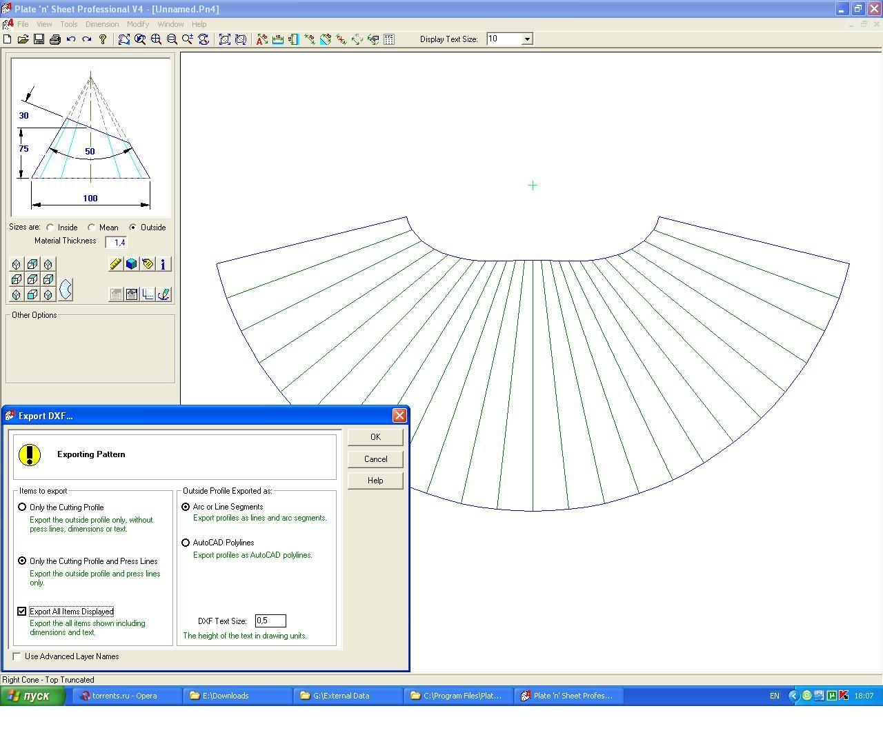 Plate n Sheet Development & Unfolding Software